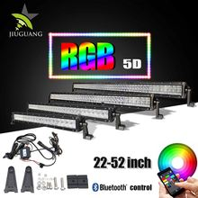 7 Colors RGB Rock Lights High Power Super Bright 5D Reflector Flood Car Jeep Wrangler Multi Color Led Light Bar