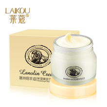 LAIKOU Lanolin cream fine australian lanolin Moisturizing&Nourthing cream 90g face care make up