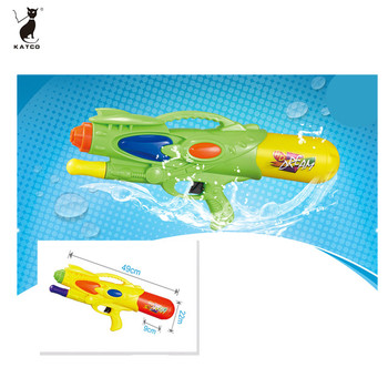 Hotsale Summer Toys Factory Supply Water Gun Toys