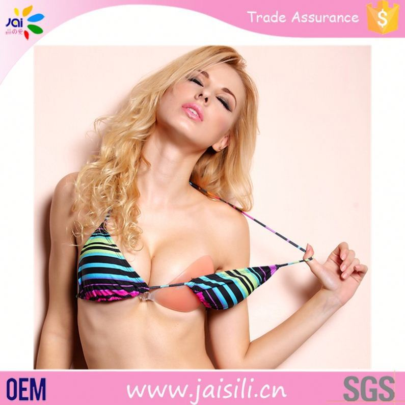 China gold supplier best selling Seamless sex bra pictur