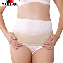 HOT SALE back fatigue relief elastic maternity belt with stays