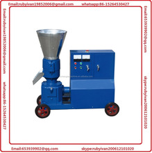 rabbiet feed pellet making machinery cow sheep pelletizer machine