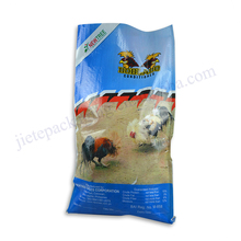 Customized 20kg plastic laminated pp woven chicken feed packing bag for corn,seed,nuts,bean