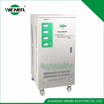 New Products High Efficiency China Supplier 380V Power Voltage Stabilizer