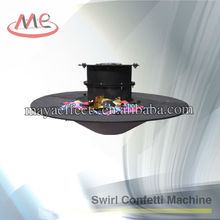 Swirl confetti machine with high quality and novel design