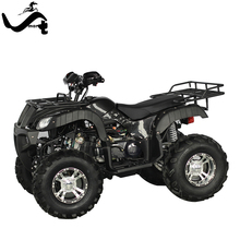 Cheap automatic racing 150cc atv quad tires for sale