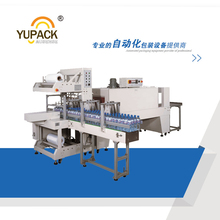 Bottle sleeve Automatic shrink wrapping machine with PLC