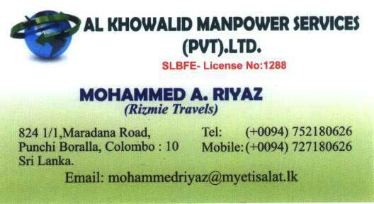 MANPOWER SUPPLY FROM SRI LANKA