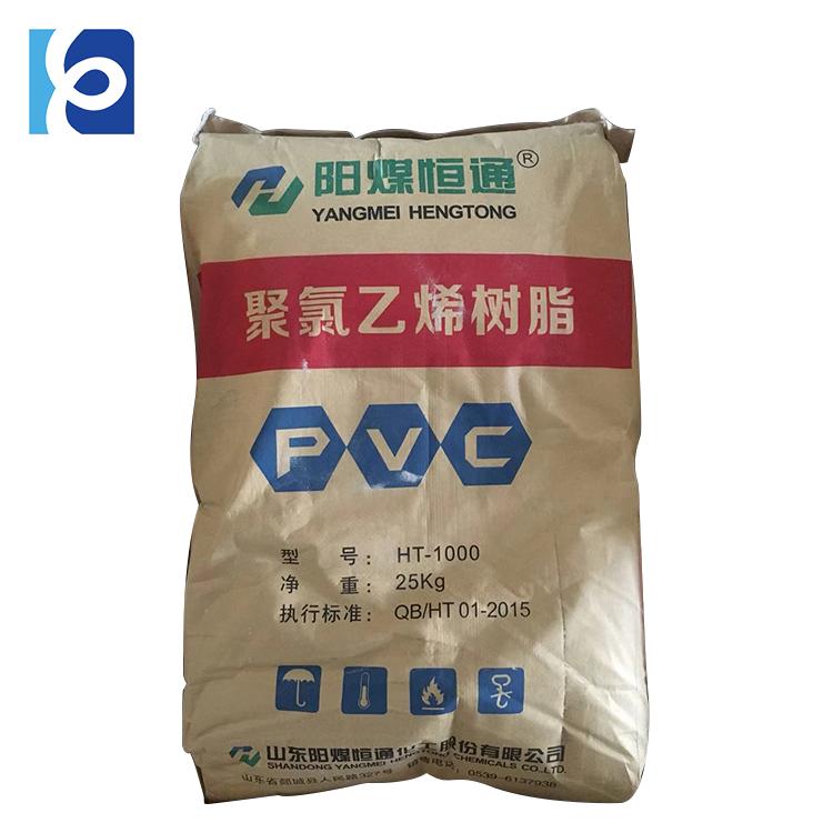 pvc resin powder price