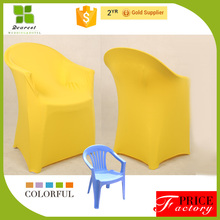 China cheap armchair cover with pockets made in China