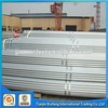 Professional Erw galvanized welded steel pipe with low price