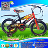 Factory supply OEM kids bmx bike in pakistan bicycles