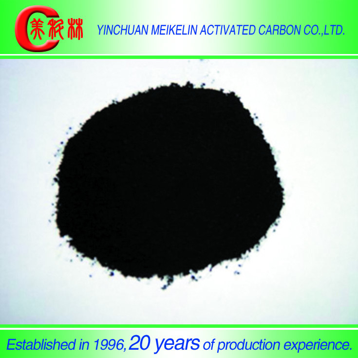 Coal Based powder Activated Carbon for Garbage Incinerator Tail Gas Purification