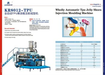 TPU Jelly Shoes injection Moulding machine