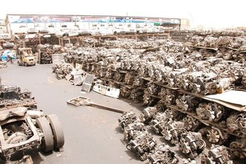 Used Japanese Car Engine & Gearbox