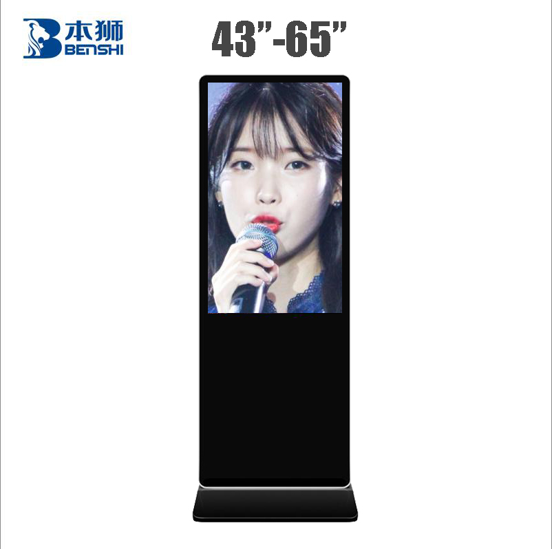 60inch touch Led screen floor standing <strong>advertising</strong> with max resolution to displayer.