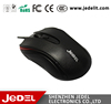 New Arrival High quality mouse,Professional USB Wired Mouse
