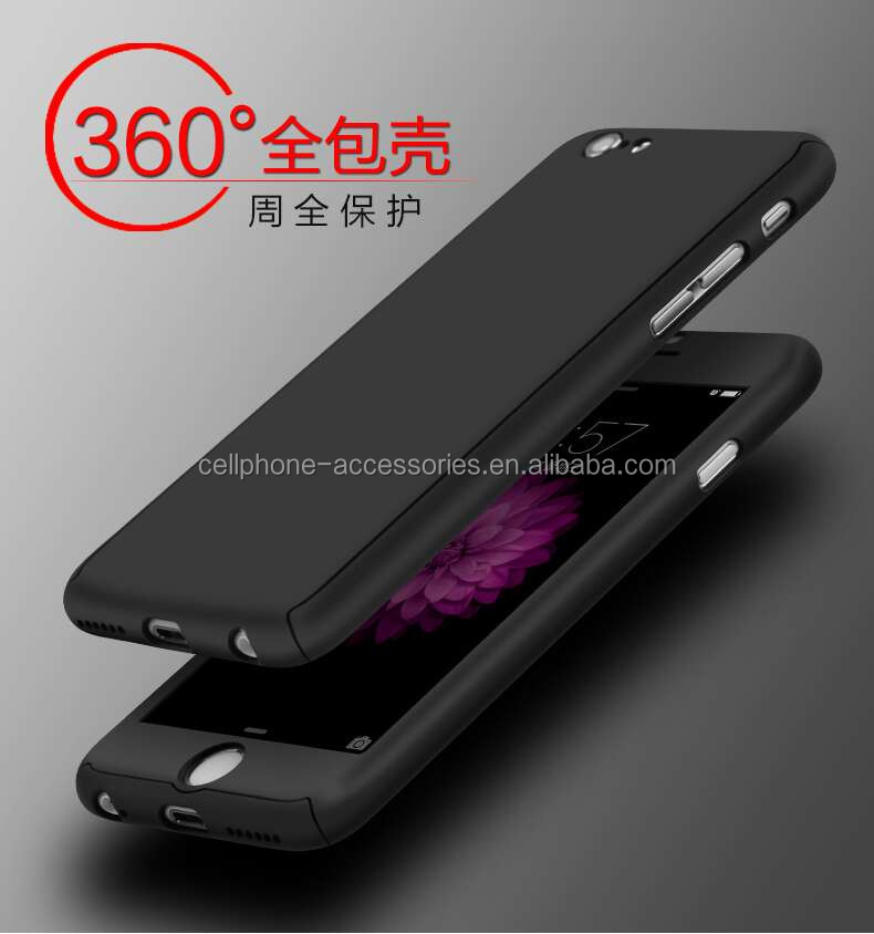 under 1 dollar 360 Degree Full Cover 1mm mobile phone cover with free Tempered Glass Screen Protector for iphone 6s case