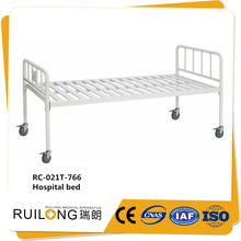 RC-021 Manufacturers Adjustable Iron Hospital Bed For Sale