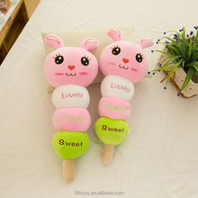 cartoon rabbit pink color candied fruit shaped sleeping hug pillow