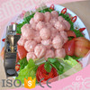 manufacturer in china automatic fish ball machine/ meatball making machine/meatball forming machine