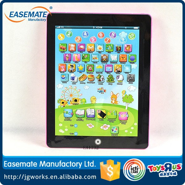 Wholesale Kids Educational Toy Learning Laptop Computer for Children