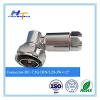 DC-11GHz 50ohm male and female cable connector,