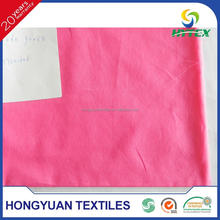 Hongyuan cotton lining fabric 32s yarn count stock lot fabric dyeing fabric