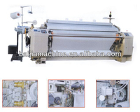 second hand textile machinery high speed weaving water jet loom for sale