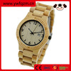 New Fashion Environment Man Wooden Waterproof