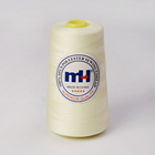 Wholesale of high quality 100% polyester staple fiber sewing thread