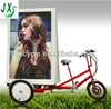 mobile advertising electric bike with CE certificate