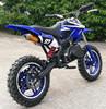 2017 high quality fashion style mini cheap dirt bike 110cc