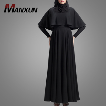 Cape Style Muslim Kaftan Abaya Hot Sale New Products Islamic Women Apparel  Elegant Muslimah Jubah Online
