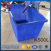 500L used plastic stackable storage bins with wheels