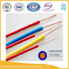 300/500V or 600/1000V circular copper conductor Flame resistant PVC cable 25mm2 95mm2 120mm2 surface wiring cable