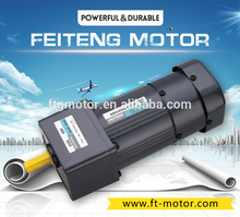6w to 200w rc gearbox and motor