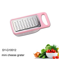 SY-G10012 Mini Vegetable Cheese Grater with Container