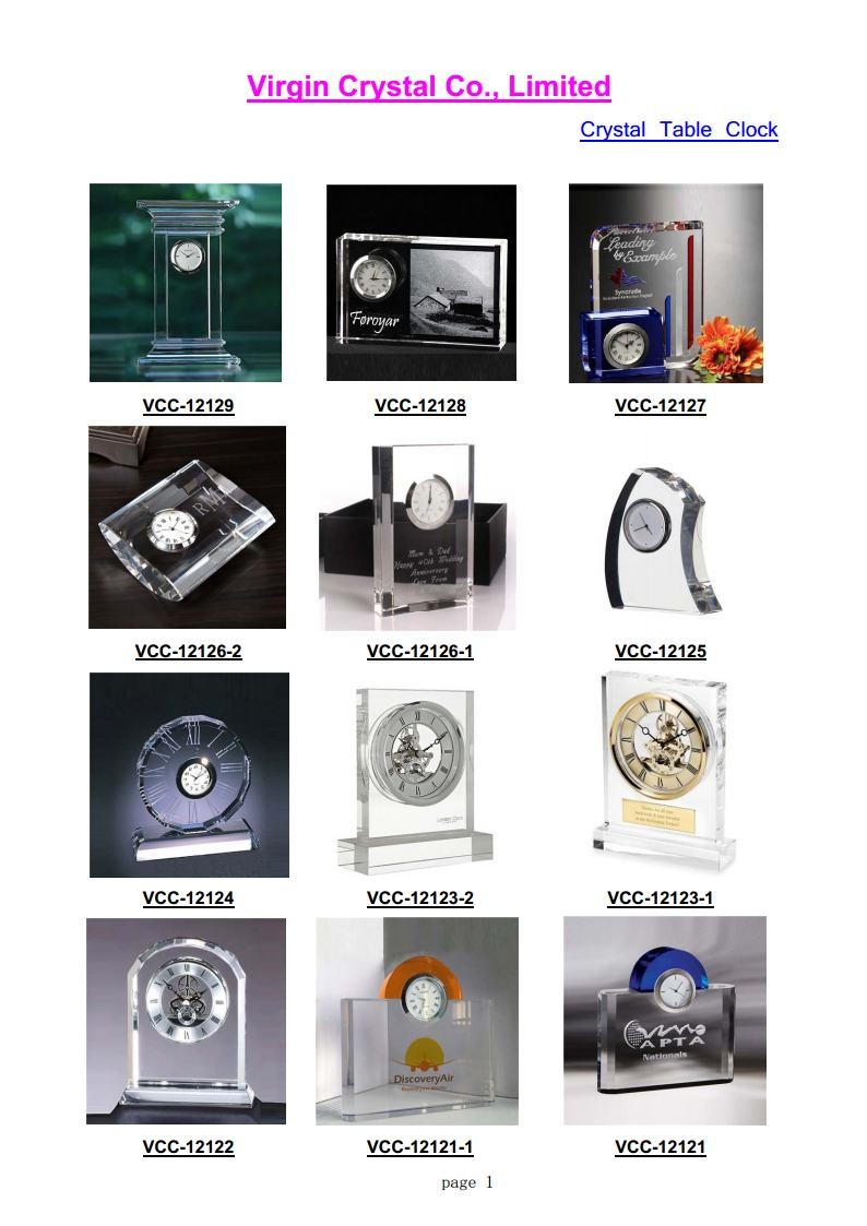2016 Crystal Table Clock Catalogjpg_Page1.jpg