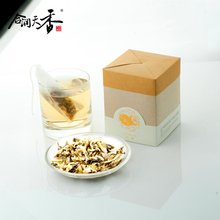 Chinese factory dried lemon slice tea for sale