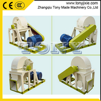 Forestry machinery wood crusher/wood scraps crusher/sawdust making machine