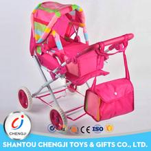2017 multifunctional new good quality stroller baby go cart