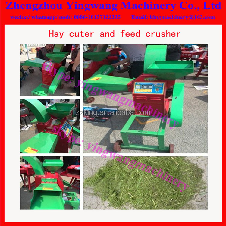 Small green fodder cutter / chopper machine for animal feed