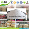 Polymer Cationic Pam Water Treatment Chemicals With Low Price