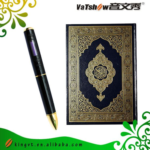 2013 digital quran read pen with portuguese/tamil/english/bengali translation
