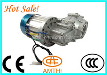 three wheeler motor for cargo, 48V 850W 900mm DC brushless permanent magnet rear axle electric motor, dc motor for car, AMTHI