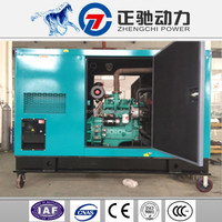 20kva small silent diesel generator with UK egine 404A-22G