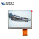 "Good quality Screen Panel 5.6"" LCD Display / 5.6 Inch TFT LCD Display Panel for model"