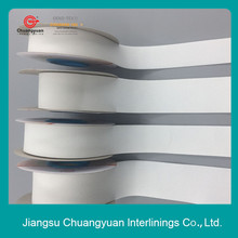 China supplier medium soft handfeel fusible elastic interlining belt