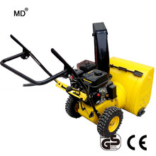China factory snow blower 6.5HP snow thrower gas powered shovel